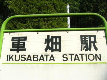 0922 高水山 002.JPG