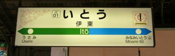 J007.JPG